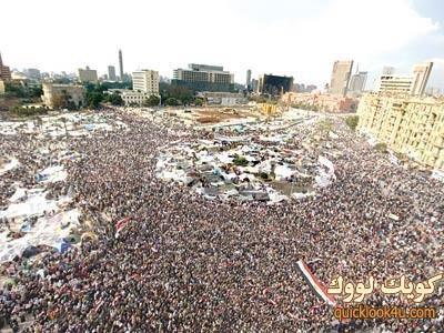 tahrirMillion