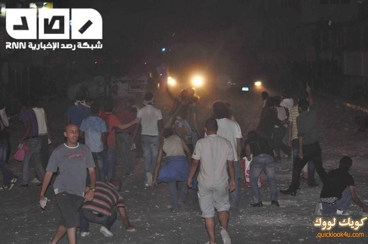 tahrir2829