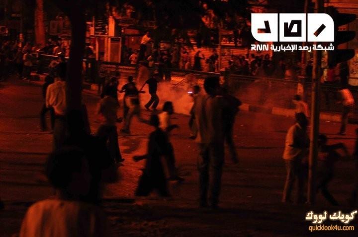 tahrirr2829