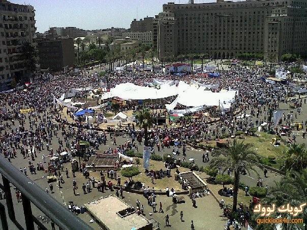 tttahrir8jul