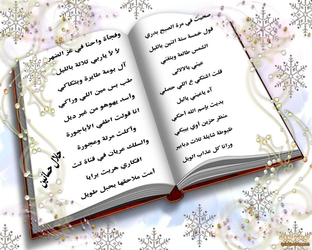 halawees-copy