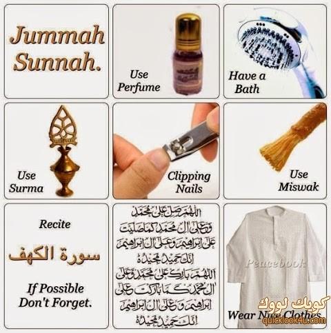 Friday-Sunnah