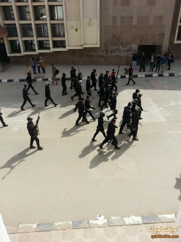 الداخلية قدام مدرج 21 .. #جامعة_المنصورة See Translation