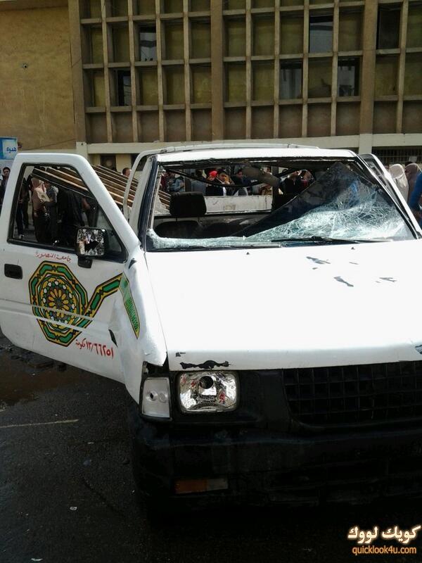طلاب «إخوان» حرقوا سيارة تابعة لأمن جامعة المنصورة