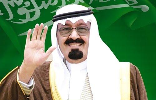 مراسم تشييع جنازة الملك عبد الله خادم الحرمين