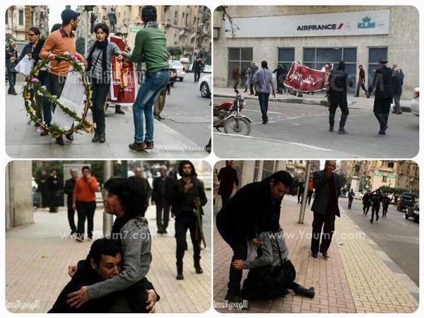 مقتل شيماء الصباغ