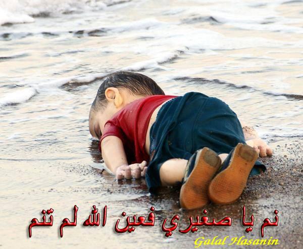 syriachild copy