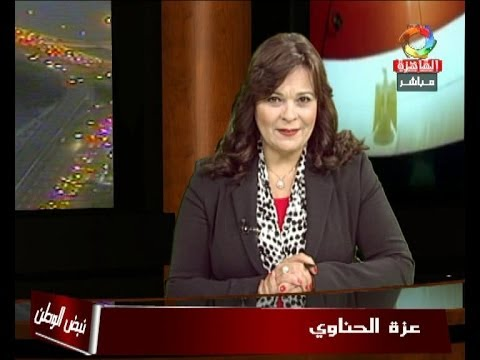 AzaHenawy