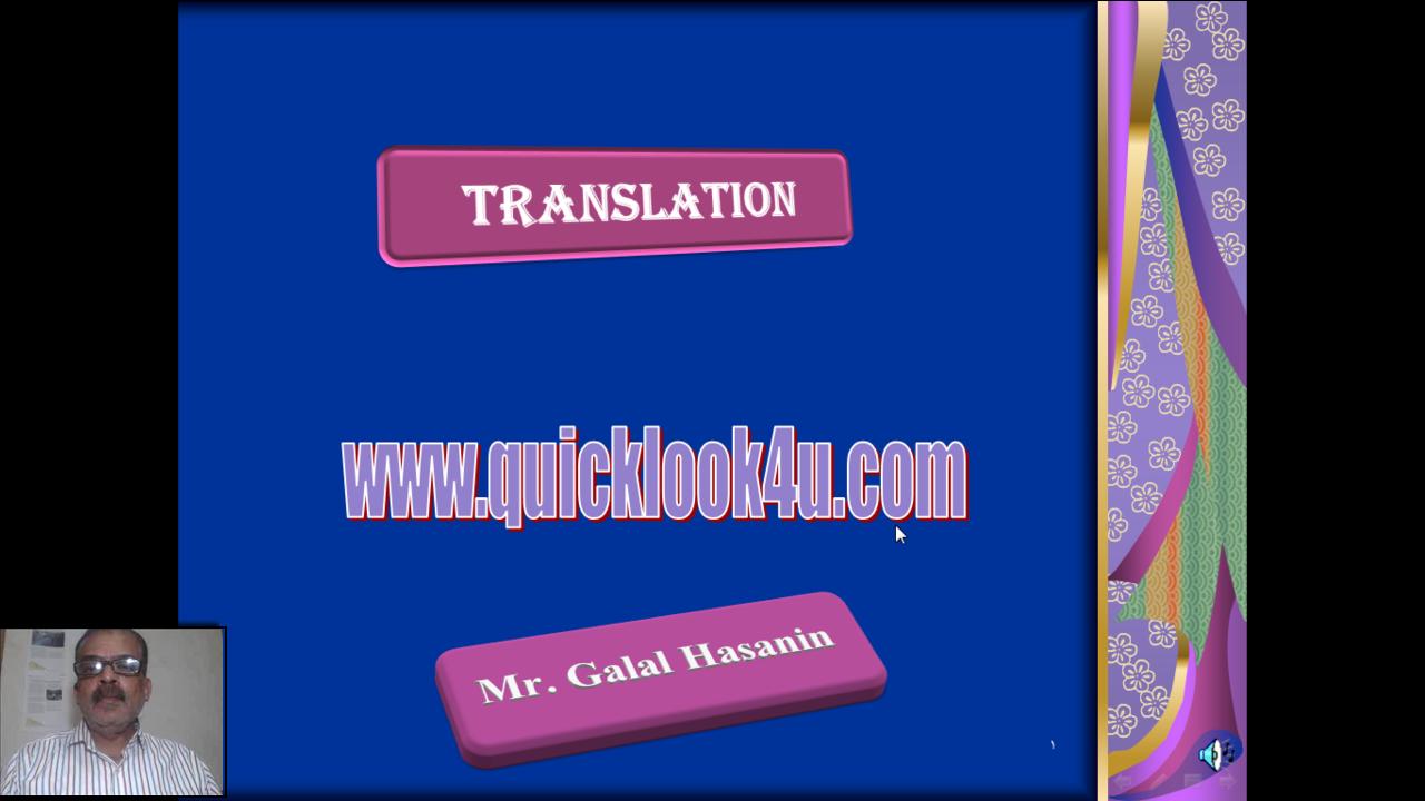 مجموعة ترجمات من الانجليزية للعربية ثانوية عامة