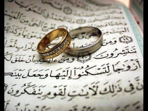 -الزواج