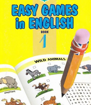 Easy Games in English كتاب الألعاب الانجليزية للأطفال
