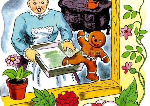 فيديو قصة رجل خبز الزنجبيل Gingerbread man للثانى الابتدائى