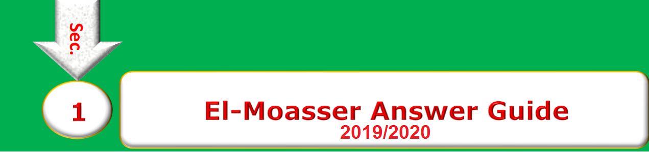 moaaser