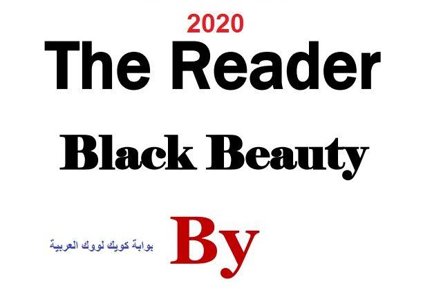 مراجعة نهائية Black and Beauty 2020 ترم اول 3 اعدادى