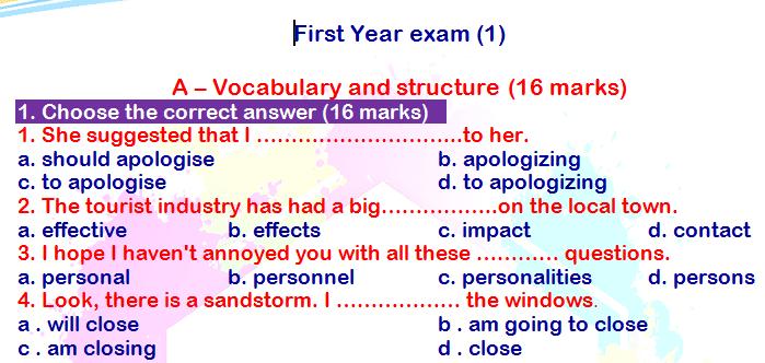 1sec-exam