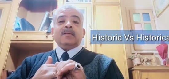 الفرق بين Historic و Historical