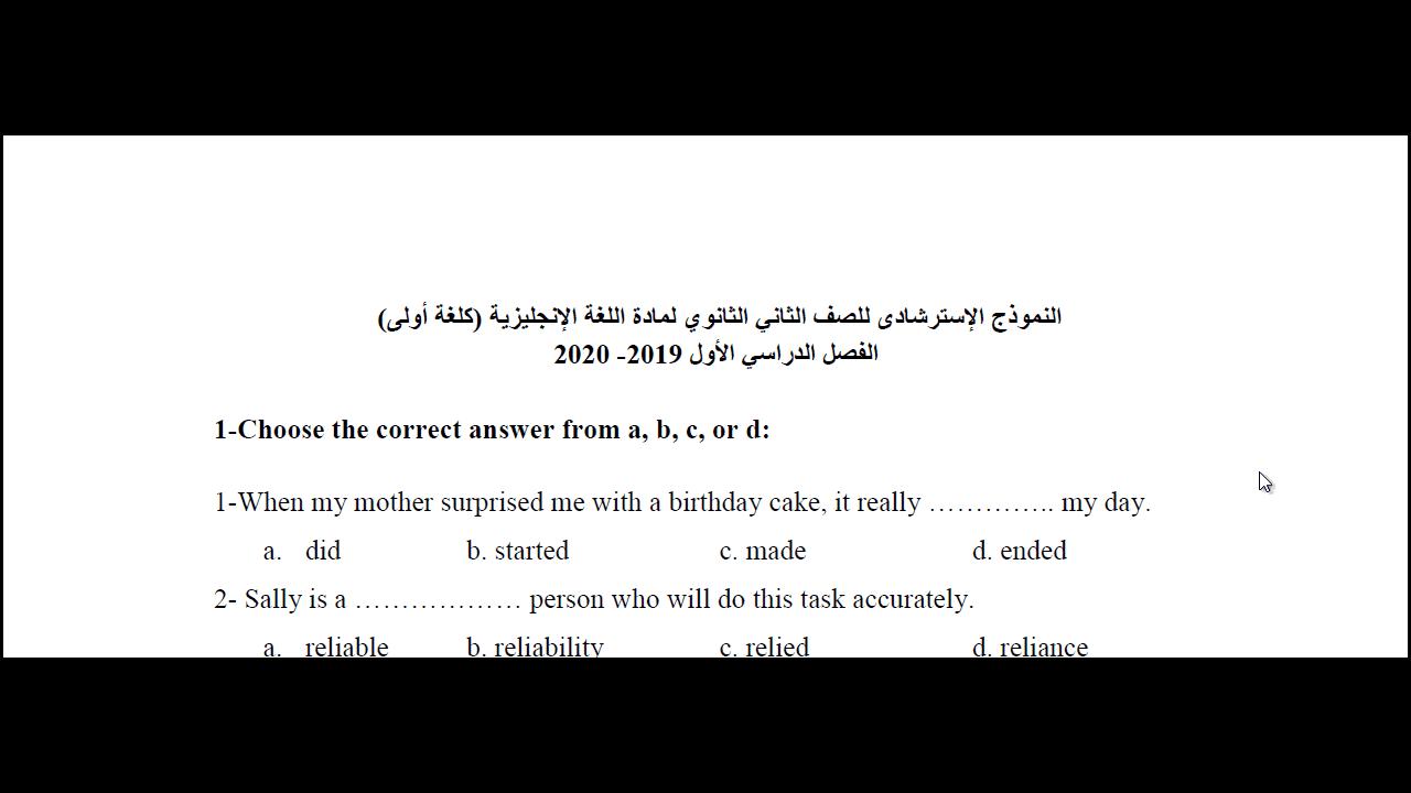 2nd-exam