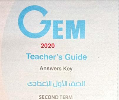 1prep-gem2020-t2