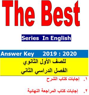 2020-02-21_152550