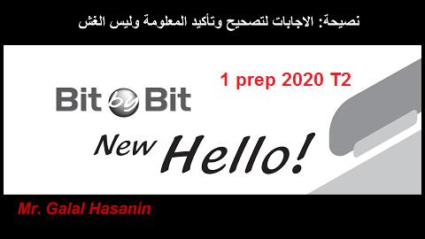 Bit-by-Bit-1prep-2020-T2