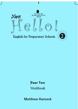 Workbook-Prep2-T2