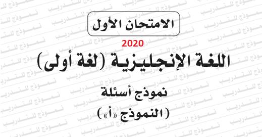 2020-03-10_150903