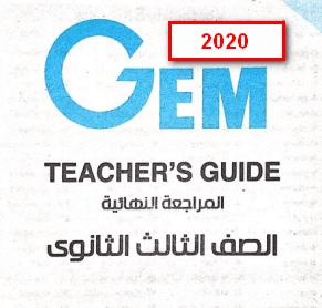 2020-03-25_133721