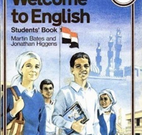 لأجيال الثمانينات تحميل كتاب Welcome to English