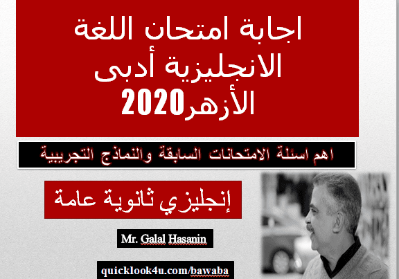2020-07-13_124446