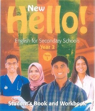 hello-2-secnd-2021