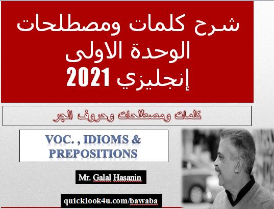 2020-08-01_143239