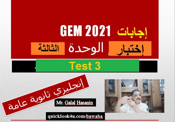 2020-08-18_141501