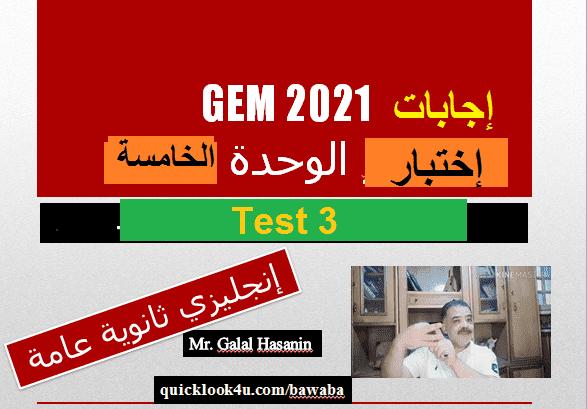 2020-08-18_141501-1