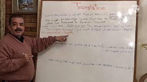 نماذج تأسيس الترجمة 3ث حلقات اللغة الانجليزية