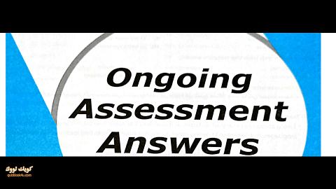 اجابة ملحق جيم 2ث 2021 الترم الثاني quizzes and revision
