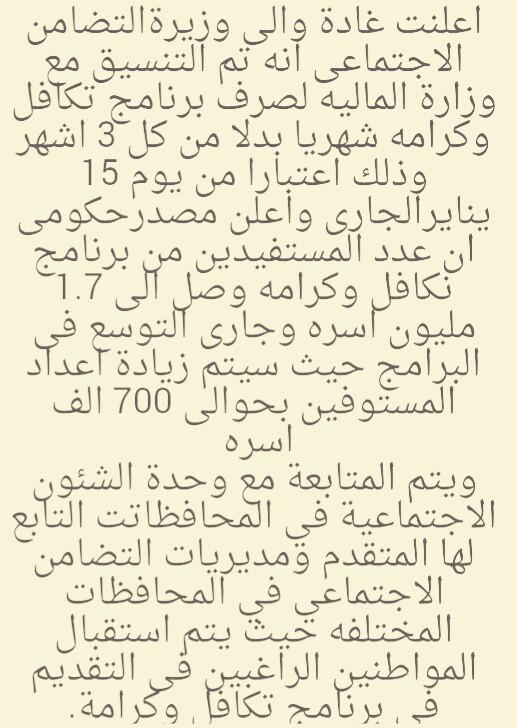 MTA3NDg1MQ5959Screenshot_2017-01-04-01-43-54