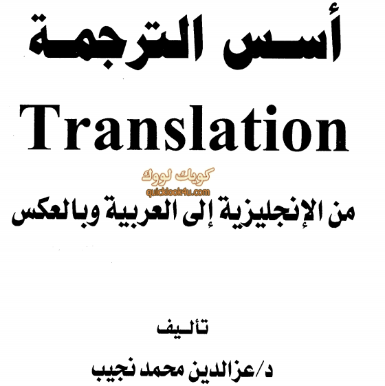 MTE3ODg3MQ2626translation