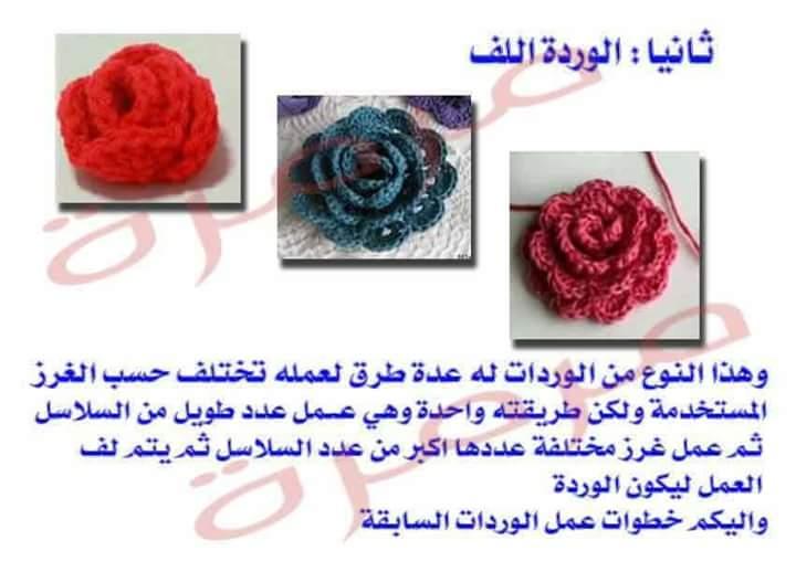 MTI0MjExFB_IMG_1482606735786