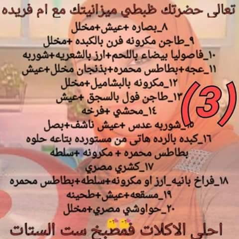 MTYxNzg1MQ55FB_IMG_1488340861613