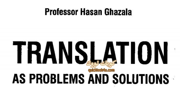 MTg4NzM3MQ9494translation-solutions
