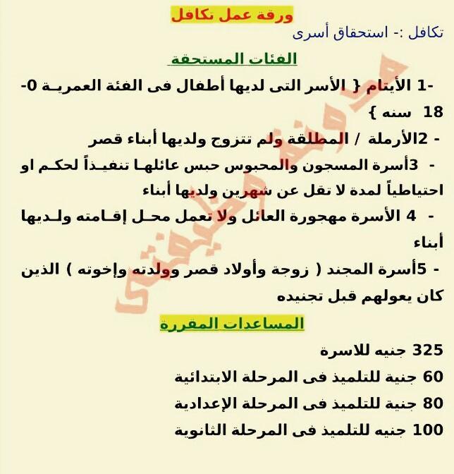 MjA5NjQ2MQ7878IMG_20170104_014726
