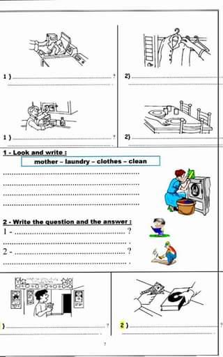 MjY3MTI3MQ88885prim-exams