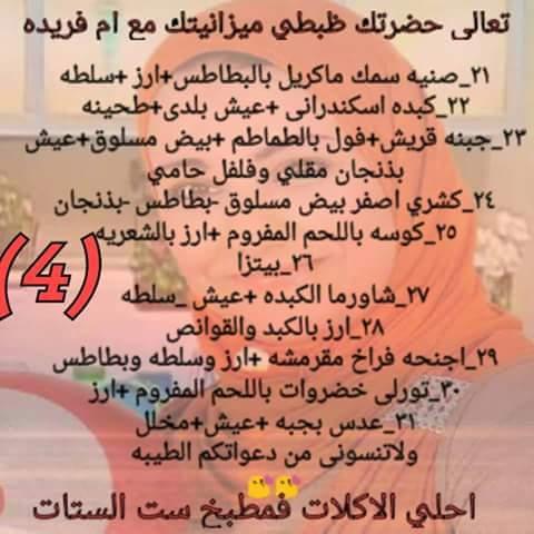 Mjc2NzIwMQ2222FB_IMG_1488340868178