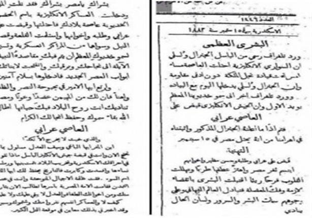 Mzg4NzYwMQ1616ahram1882