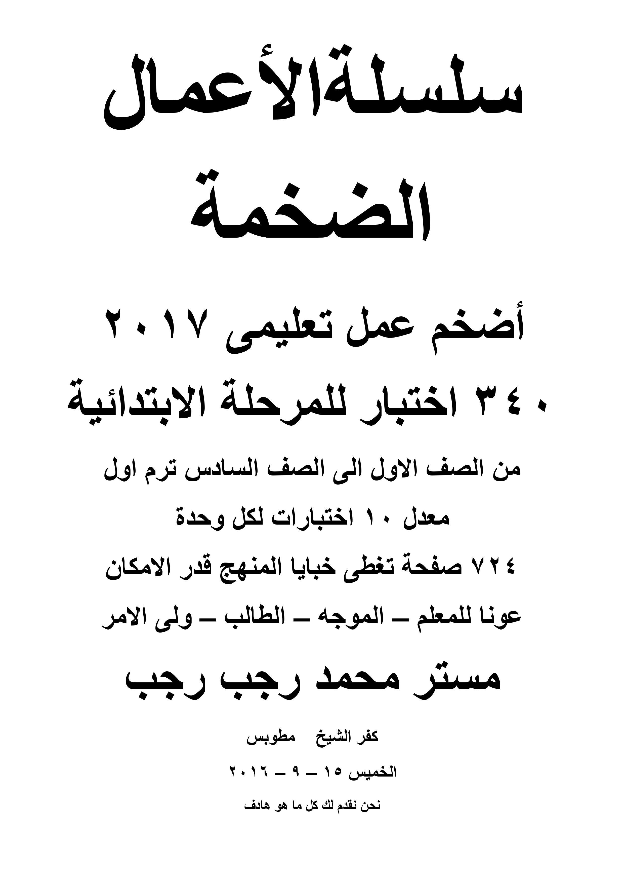 Mzk5OTA1MQ6464exam-eg.com_1481900593181