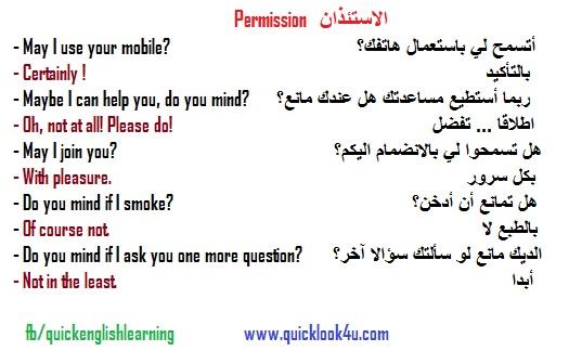 NDU1NTIxMQ2121page-permission