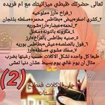 NDcyNjUxFB_IMG_1488340855009