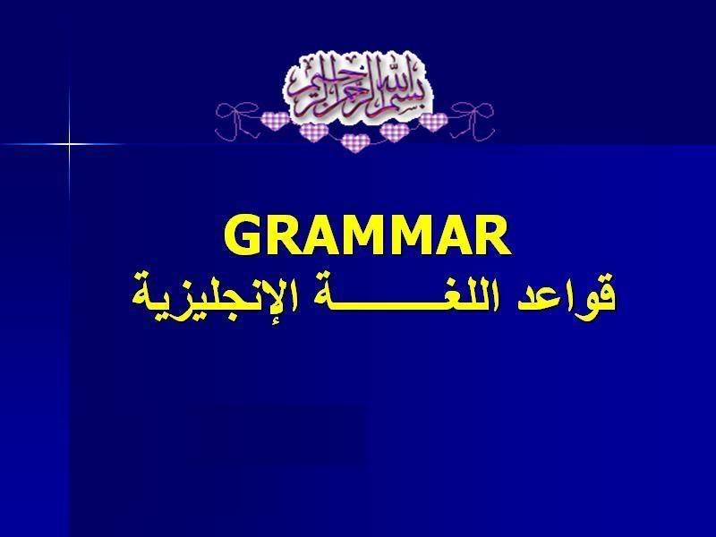 NTg1NzE4quicklook4u.grammar
